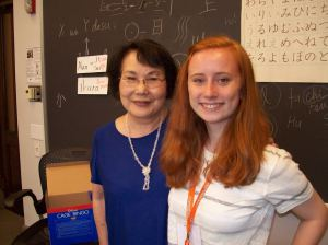 My Japanese language teacher during the program was the lovely Yasko Sensei. She was very kind and intelligent. (Caitlin Kwalwasser, Panther Press)